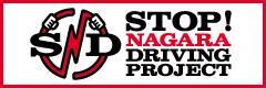 SND - STOP! NAGARA DRIVING PROJECT